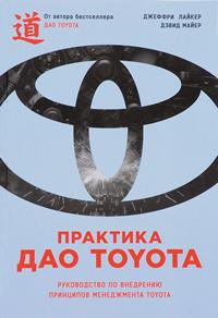 �������� ��� Toyota. ����������� �� ��������� ��������� ����������� Toyota